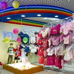 Детские магазины Луховиц
