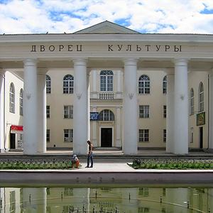 Дворцы и дома культуры Луховиц