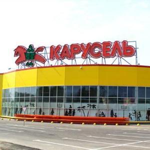 Гипермаркеты Луховиц