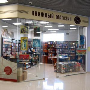 Книжные магазины Луховиц