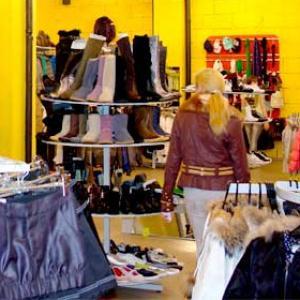 Магазины одежды и обуви Луховиц