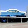 Аэропорты в Луховицах