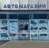 Автомагазины в Луховицах