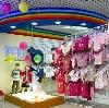 Детские магазины в Луховицах