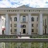 Дворцы и дома культуры в Луховицах