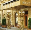 Гостиницы в Луховицах