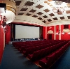 Кинотеатры в Луховицах