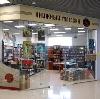 Книжные магазины в Луховицах