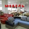 Магазины мебели в Луховицах