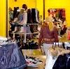 Магазины одежды и обуви в Луховицах