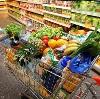 Магазины продуктов в Луховицах
