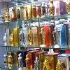 Парфюмерные магазины в Луховицах