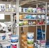 Строительные магазины в Луховицах