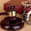 Суды в Луховицах