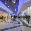 Торговые центры в Луховицах