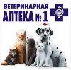 Ветеринарные аптеки в Луховицах