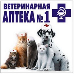 Ветеринарные аптеки Луховиц